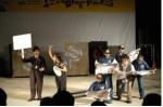 제14회 목포세계마당페스티벌 해외연합공연이 진행됐다.