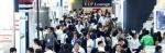 World Smart Energy Week Osaka 2013 전시회 모습