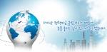 한국정책자금기술평가관리원 정책자금 실무자 및 컨설턴트 전문가 양성 연수과정이 8월 25일 개강한다.