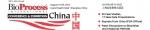 국제 바이오프로세스 컨퍼런스-중국 2014(BioProcess International China 2014)가 8월 19일부터 20일까지 중국 상하이에서 개최된다.
