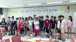 직거래 산하 창의전략연구소가 성공, 행복 진로·직업 설계 중학생 워크숍을 개최했다.