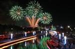 제11회 포항국제불빛축제 개막불꽃쇼가 진행됐다.