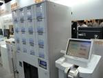 새롭게 진화한 자동 알약 계수 및 포장 기계(Automatic Tablet Counting and Packaging Machines)와 약품 검사 지원 시스템(Medicine Audit Support System)