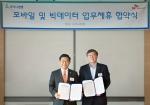 SK텔레콤-라이나생명이 모바일 ICT 및 빅데이터 기반 사업 협력 MOU를 체결했다.