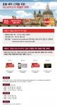 마스타카드(MasterCard)는 호텔스닷컴(Hotels.com)과 함께 2014년 12월 31일까지 마스타카드로 국내외 호텔을 결제한 고객에게 10% 추가 할인과 특별한 경품까지 증정하는 공동 프로모션을 진행한다.