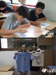 내정중, 해외 빈민촌 아이들 위해 '사랑의 티셔츠' 만들어