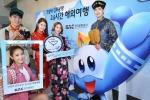 한국공항공사는 김포국제공항을 이용해 최단시간 해외여행에 도전하는 체험형 이벤트인 코앞에 김포공항, 24시간 해외여행을 진행한다.