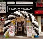 토니모리가 맨하탄에 매장을 오픈했다.