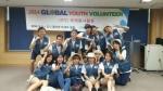 2014년 대학생봉사단 3기(Glibal Youth Volunteer) 발대식이 진행됐다.