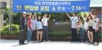 한국방송통신대학교, 2학기 신·편입생 지원 전년 대비 약 8천명 늘어