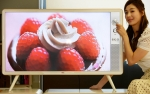 LG전자가 42형 클래식 TV를 출시했다.