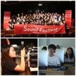 음향인을 위한 음향캠프 '한예진 사운드 페스티벌' 성료