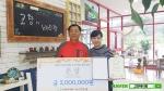 베리팜영농조합법인은 대전컨벤션센터(DCC)에서 개최된 제2회 6차산업화 우수사례 경진대회에서 은상을 수상했다.