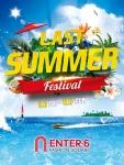 엔터식스가 8월 8일부터 8월 17일까지 10일간 라스트 섬머 페스티벌을 실시한다.