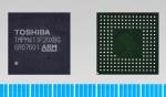 """도시바, 스마트미터용 원 칩 마이크로컨트롤러 """"TMPM411F20XBG"""" 출시"""