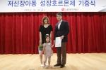 조준호(오른쪽) (주)LG 사장이 8일 여의도 LG트윈타워에서 열린 '저신장아동 성장호르몬제 기증식'에서 지원 대상자로 뽑힌 어린이에게 지원 증서를 전달하고 기념사진을 촬영하고 있다.