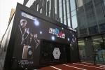 2014년 난징 유스올림픽 무선통신 분야 공식 후원사인 삼성전자가 8일 중국에서 '삼성 난징 유스올림픽 스튜디오'를 공식 개관했다. 스튜디오의 외부 전경.