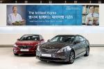 현대자동차㈜가 오는 9~10월 두 차례에 걸쳐 명사(名士)와 함께 떠나는 이색 테마 여행 이벤트인 '더 브릴리언트 코리아 시즌6 (The brilliant Korea Season6)'를 진행하며, 총 140명의 참가자를 모집한다.