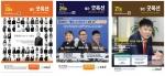 월간 굿옥션에서는 수년간 만들어 온 부동산 전문 뉴스와 전문가의 모임을 활용하여 부실채권(NPL) 전문 스터디 클럽을 운영한다.