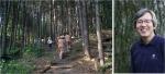 힐리언스 선마을 생태 숲 산림치유 아카데미가 새롭게 선보인다.