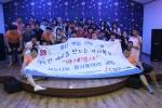 서울사회복무교육센터가 애민보육원에서 재능 나눔 활동을 펼쳤다.