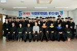 군산대가 2014 수산업 전문가양성과정 수료식을 개최했다.