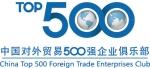 중국 대외무역 500대 기업, GCEL과 MOU 체결 통해 중형 및 대형 가치 상품 확대를 가속화하고 경쟁력 높여 높은 효율성 달성 위한 혁신 도모