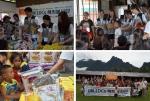 UN LDCs(유엔지정최빈국) 해외봉사단이 라오스에서 구호활동을 펼쳤다.