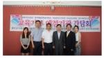 군산대학교가 주관하는 전라·제주권 교육기부지역센터가 군산대학교 산학협력관 소회의실에서 교육기부예정자 초청 간담회를 개최했다.