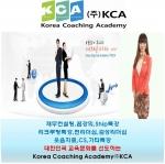 KCA 회사 소개와 최은미 교수 사진이다.