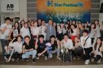 서울종합예술학교가 2014 H-스타 페스티벌 전국대학 연극·뮤지컬 페스티벌에서 은상과 연기상을 수상했다.