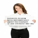 채권추심기업인수합병전문가 한주원은 외국인과의 혼인기록을 삭제하는 방법을 제시한다.