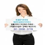 법률사무소 아신은 재산조사 정보력에 있어 대한민국 최고로 자부하고 있다.