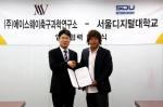 서울디지털대 정오영 총장(좌)과 에이스웨이축구과학연구소 남기무 대표(우)가 협약서에 서명 후 기념촬영을 하고 있다.
