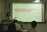 한국보건복지인력개발원이 무료국비 지역외국인환자리스크관리과정을 오는 23일 대구사회복무교육센터에서 개설한다.