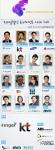 모바일월렛&페이먼트 2014 Fall @Seoul 행사가 9월 23일과 24일 서울 역삼동 포스코 P&S 타워에서 개최된다.