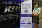 KMI 한국의학연구소가 검진고객 및 가족들의 평생 건강관리를 실현한다.