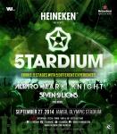 하이네켄, 새로운 뮤직 이벤트 하이네켄 프레젠트 스타디움을 9월 27일 잠실 주경기장에서 선보인다.
