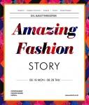 엔터식스가 8월 18일부터 8월 28일까지 11일간 어메이징 패션 스토리를 실시한다.
