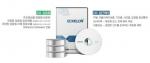 모노커뮤니케이션즈가 DB암호화 솔루션 애슬론 V1.5 Lite를 무료 배포한다.