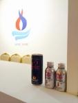 홍삼 헬스케어 음료 42.195km 진파워스페셜이 교황의 기자회견 당시 VIP용 음료로 제공되면서 제품에 대한 관심이 높아지고 있다.