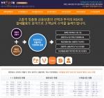 한국FP그룹은 개인 및 개인사업자, 법인사업자들의 재정컨설팅 온라인 상담 창구 역할을 하고 있다.