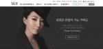 롯데닷컴은 19일 오전 10시 SK-Ⅱ 공식 온라인몰을 오픈 한다고 밝혔다. 사진은 롯데닷컴의 SK-Ⅱ 공식 온라인몰 화면