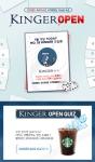 전자랜드 프라이스킹이 자사 공식 온라인 쇼핑몰의 프리미엄 고객체험단 'KINGER(킹저)'를 새롭게 리뉴얼하여 선보였다.
