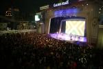 롯데월드 어드벤처가 오는 22일(금) 밤 10시 30분부터 익일 새벽 5시까지 Special Friday Night를 개최한다.