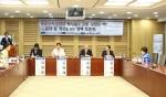 중증·난치성 건선 환자들의 고통 경감과 삶의 질 개선을 위한 정책 토론회가 지난 18일(월) 국회의원회관 2층 제2세미나실에서 개최됐다.
