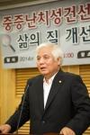 김정록 의원이 개회사를 하고 있다.