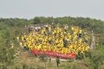 8월 3일 중국 쑤저우에서 벚나무 심기 행사가 열렸다. 이 행사에는 세키스이 화학그룹(Sekisui Chemical Group) 사장 및 고위 임원을 포함해 중국 내 지사에서 근무하는 임직원 170명과 그 가족이 참여했으며 약 200그루의 벚나무를 심었다.