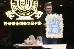 세계적 메이크업 아티스트 유진, '한예진'서 '메이크업 특강' 펼쳐