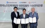 한국노인인력개발원, 유한킴벌리, 사회연대은행은 19일 고령자 친화기업 설립을 위한 업무협약을 체결했다.